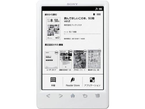 Sony Reader (PRS-T3S/WC). Weiß: Kompakter und sehr Leichter E-Book Reader mit hochauflösendem Touchdisplay und W-LAN