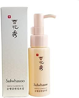 [Sulwhasoo] Gentle Cleansing Oil (Soon-heng Cleansing Oil) 50ml