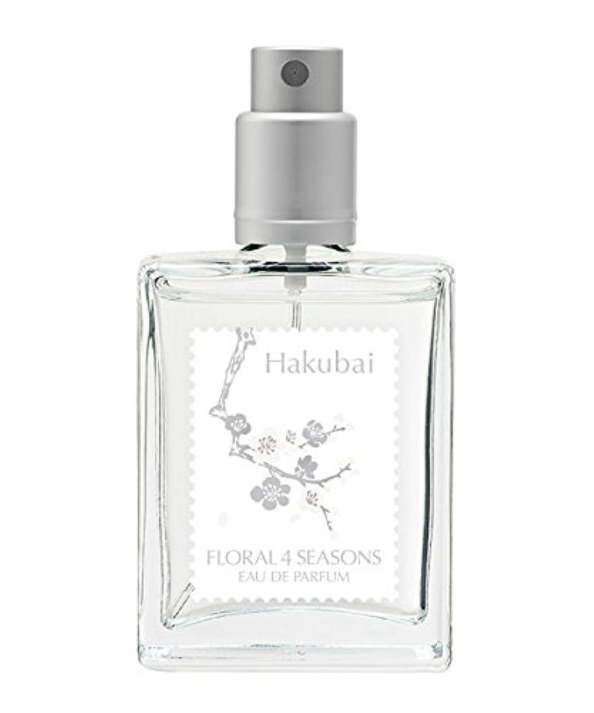絶え間ないハイブリッドリダクター武蔵野ワークスの香水「白梅」(ハクバイ)(EDP/25mL)
