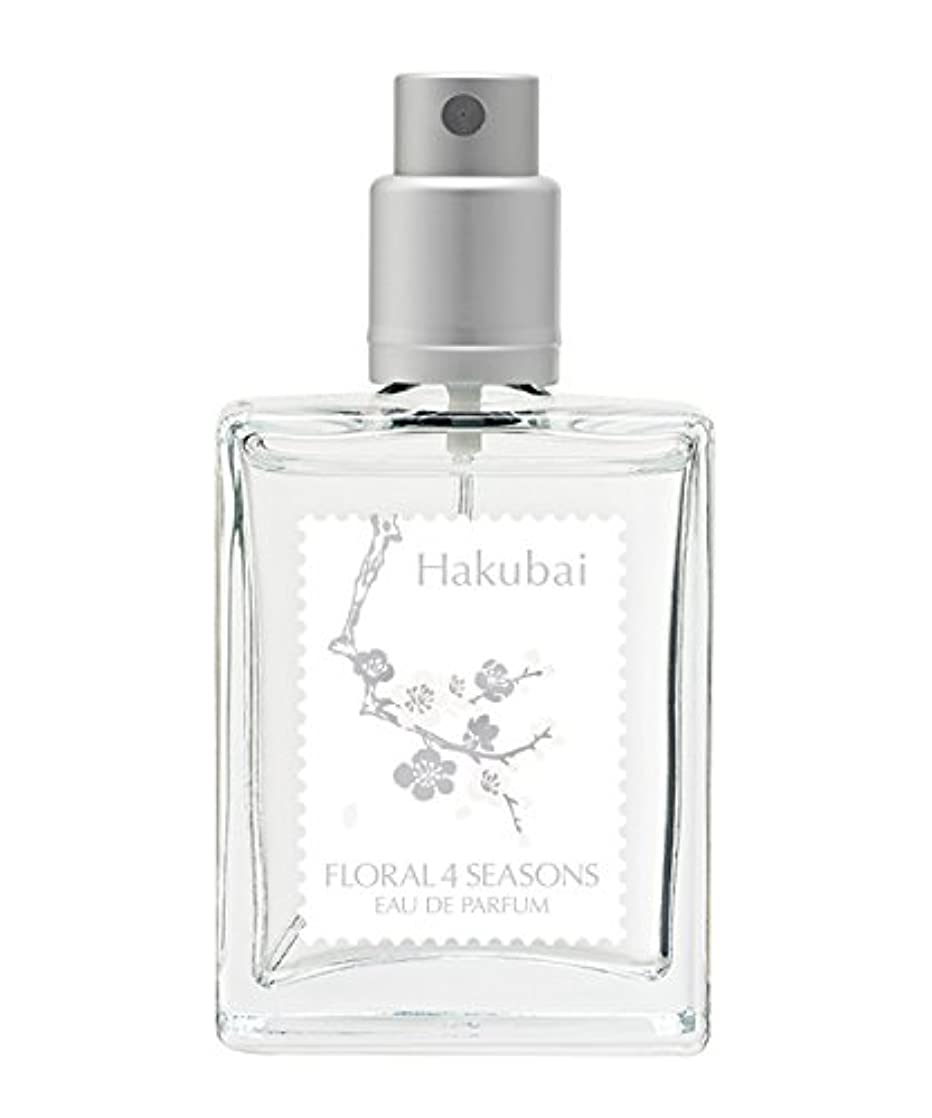 定期的受け入れる里親武蔵野ワークスの香水「白梅」(ハクバイ)(EDP/25mL)