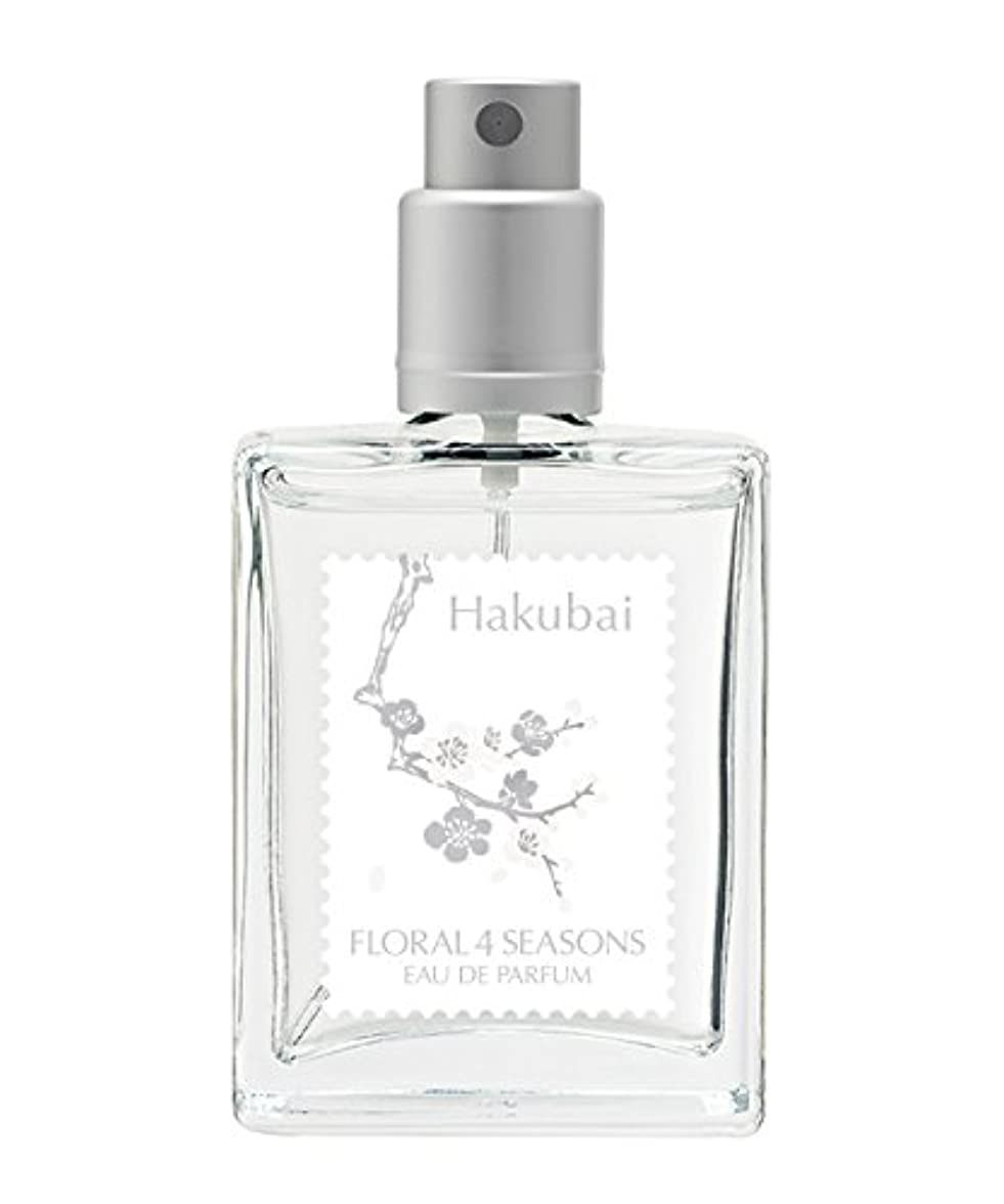 するだろう加速する空洞武蔵野ワークスの香水「白梅」(ハクバイ)(EDP/25mL)