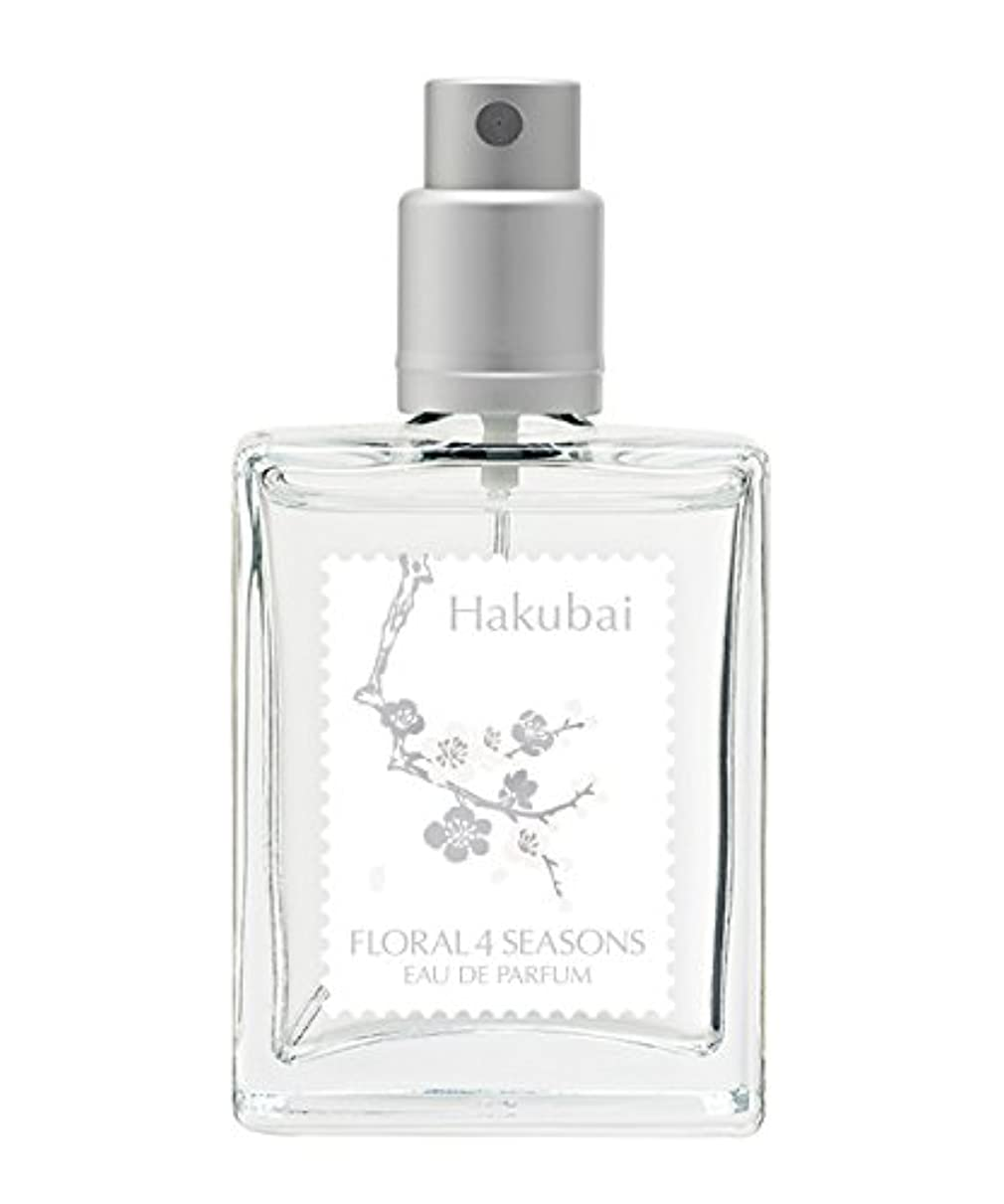 アライアンス絶滅した影響力のある武蔵野ワークスの香水「白梅」(ハクバイ)(EDP/25mL)