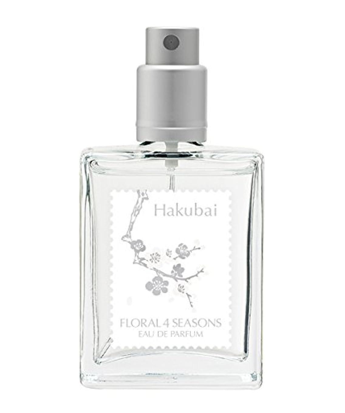 豊かにする老人デンマーク武蔵野ワークスの香水「白梅」(ハクバイ)(EDP/25mL)