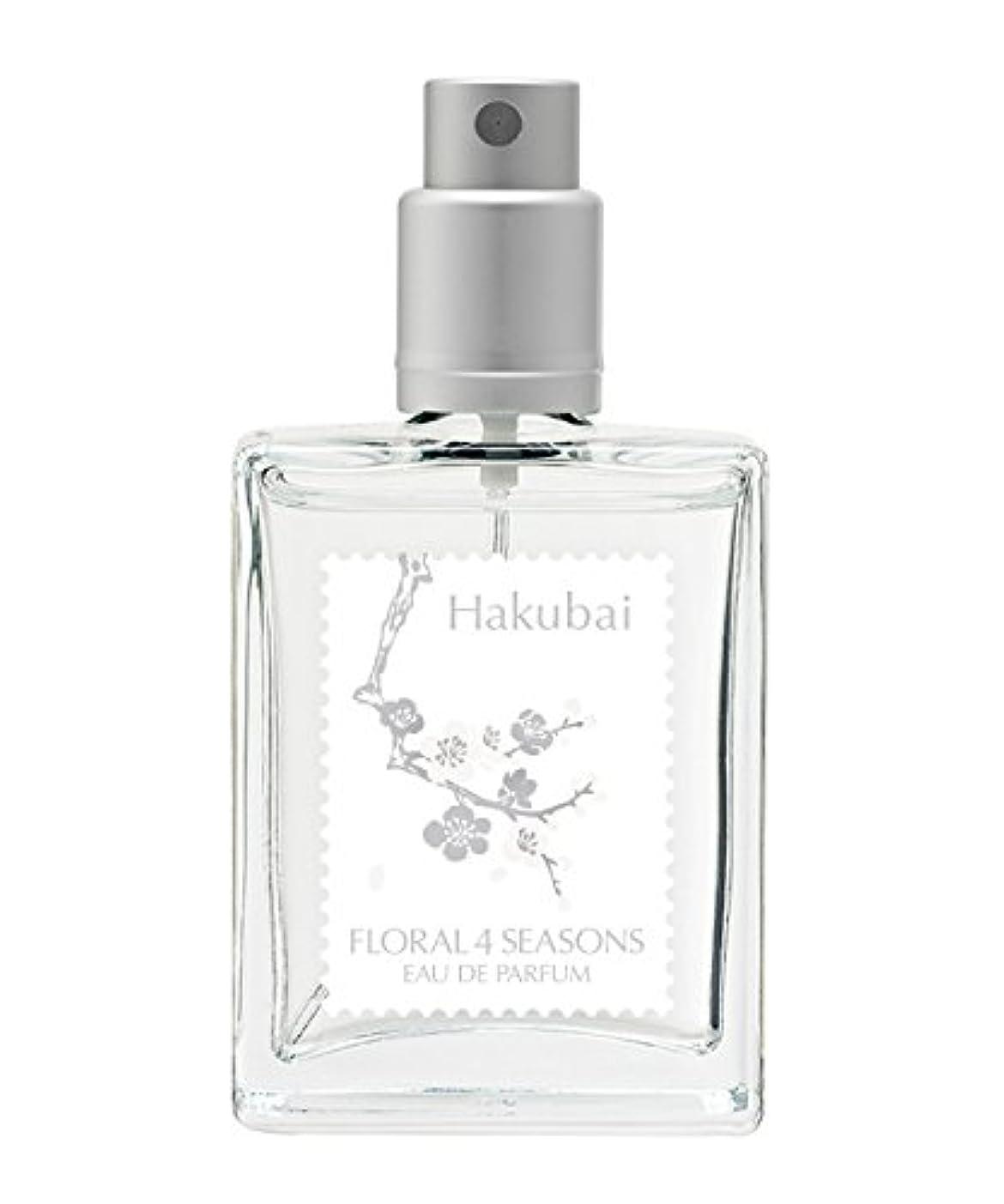 敵対的現実には区別する武蔵野ワークスの香水「白梅」(ハクバイ)(EDP/25mL)