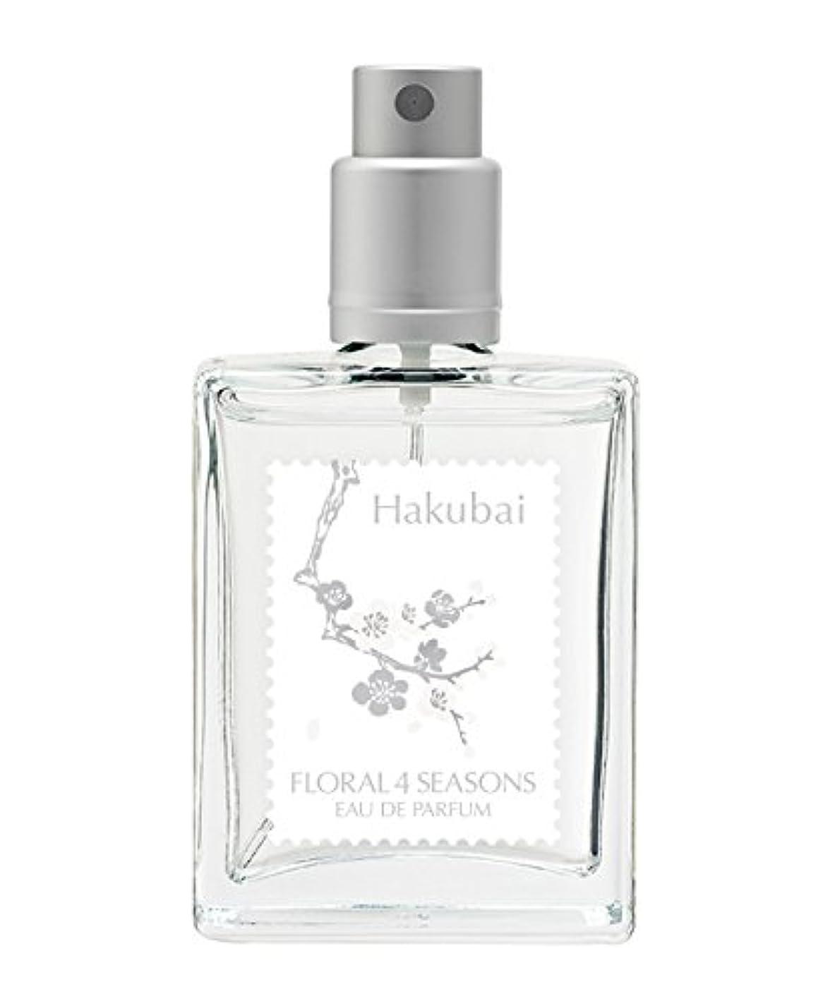部門コンセンサス冒険家武蔵野ワークスの香水「白梅」(ハクバイ)(EDP/25mL)