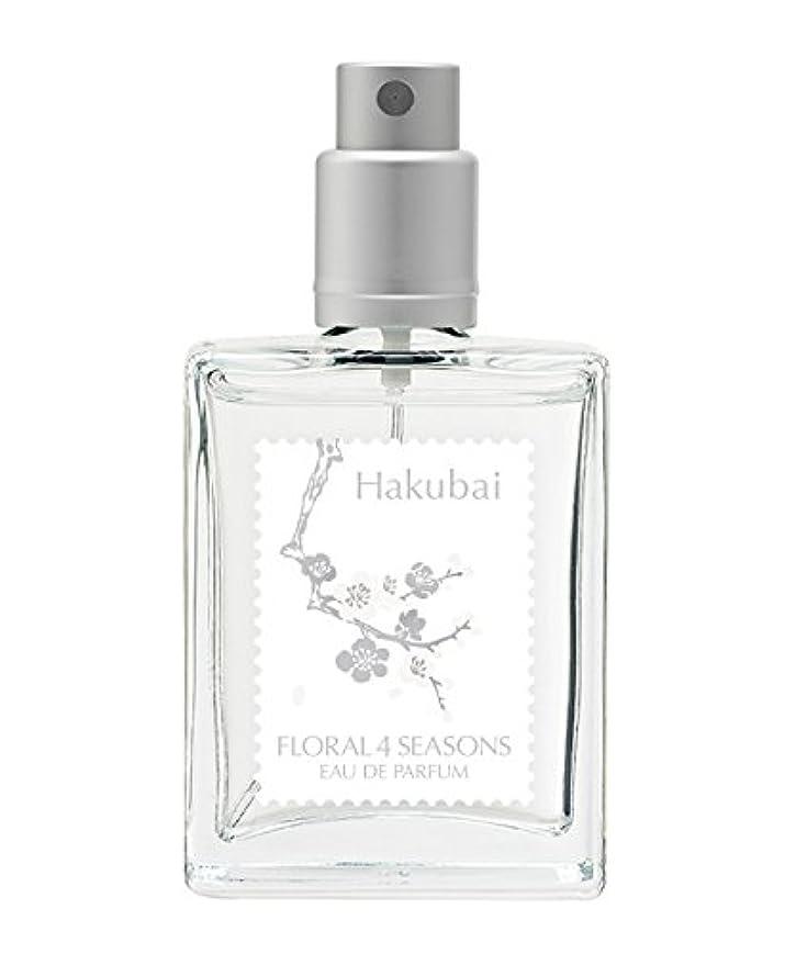 ぼかす憂慮すべき忌まわしい武蔵野ワークスの香水「白梅」(ハクバイ)(EDP/25mL)