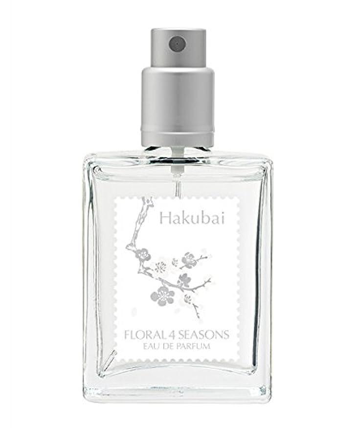 州マーガレットミッチェルバルセロナ武蔵野ワークスの香水「白梅」(ハクバイ)(EDP/25mL)
