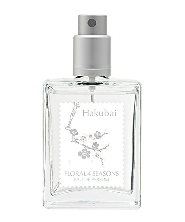 太平洋諸島淡いメトロポリタン武蔵野ワークスの香水「白梅」(ハクバイ)(EDP/25mL)