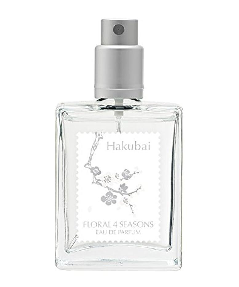 サンダー水を飲むパターン武蔵野ワークスの香水「白梅」(ハクバイ)(EDP/25mL)