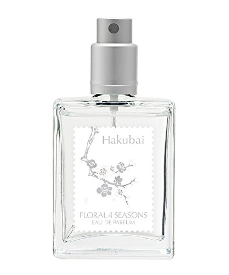 束アルプス促進する武蔵野ワークスの香水「白梅」(ハクバイ)(EDP/25mL)