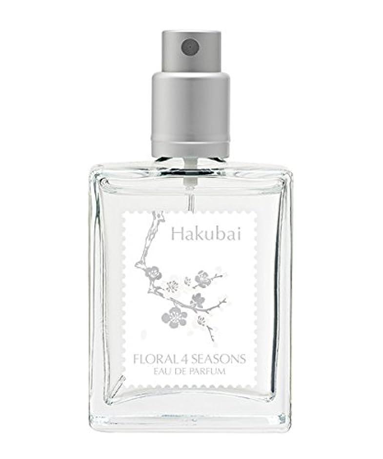 思いつく老朽化した嫌い武蔵野ワークスの香水「白梅」(ハクバイ)(EDP/25mL)