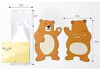 西渓 10個小さなプラスチックキャンディバッグ紙の子供の誕生日パーティーには、ギフトバッグペーパーカードクッキーチョコレート包装動物の形を好みます 羊皮紙 (Size : 8x12cm Bear)