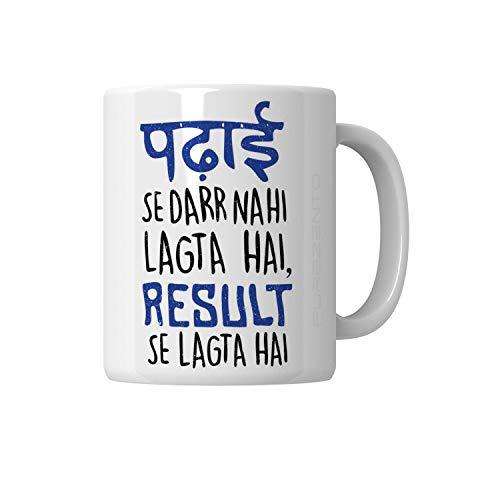 Padhai Se Dar NAI Lagta Resultado Se Lagta Hai Taza de té de café/Taza de Leche (Paquete de 1)