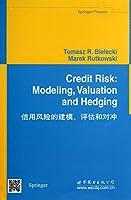 信用风险的建模、评估和对冲