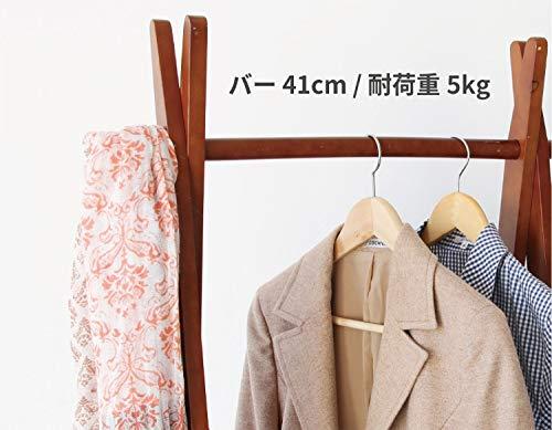 市場折りたたみハンガー幅61.5x奥行50x高さ151.5cmダークブラウン天然木使用H-2378DBR