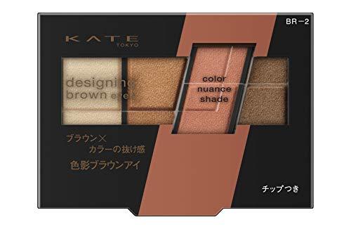 KATE(ケイト)ケイトデザイニングブラウンアイズBR―2アイシャドウBR-2コーラルブラウン3.2G