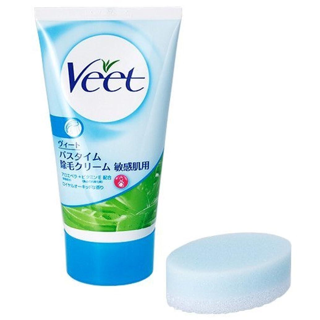 居心地の良い知り合いになる壁ヴィート 除毛クリーム 敏感肌用