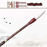 書道筆 Ruyang劉ペン筆ウルフ山羊ブラシ書道用品専用のハイエンドの筆専門の中国の書道と墨を描く(1個) 習字ふで 小学生 習字筆 書道 小筆