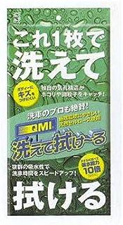 スリーボンド QMI 洗えて拭け~る 大 QM-AF2