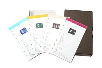 谷川俊太郎 リフィル型詩集「宇宙/愛/いま、ここ/未来」セット オリジナルバインダー付・特製箱入り (ポエムピースシリーズ)