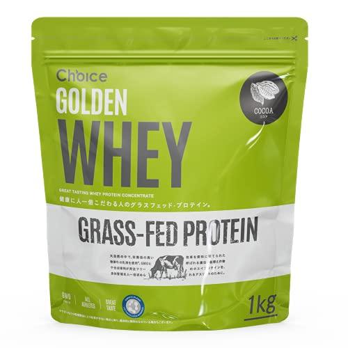 Choice GOLDEN WHEY ( ゴールデンホエイ ) ホエイプロテイン ココア味 1kg [ 有機ココア使用 / 乳酸菌ブレンド / 人工甘味料不使用 ] GMOフリー タンパク質摂取 グラスフェッド ( プロテイン / 国内製造 ) 天然甘味料 ステビア 飲みやすい