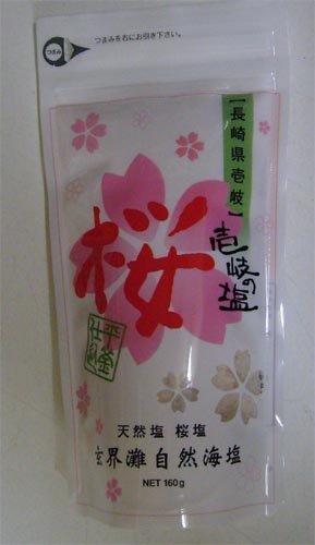 壱岐の塩 桜 1kg × 5個 の計5kg さくらエキス配合