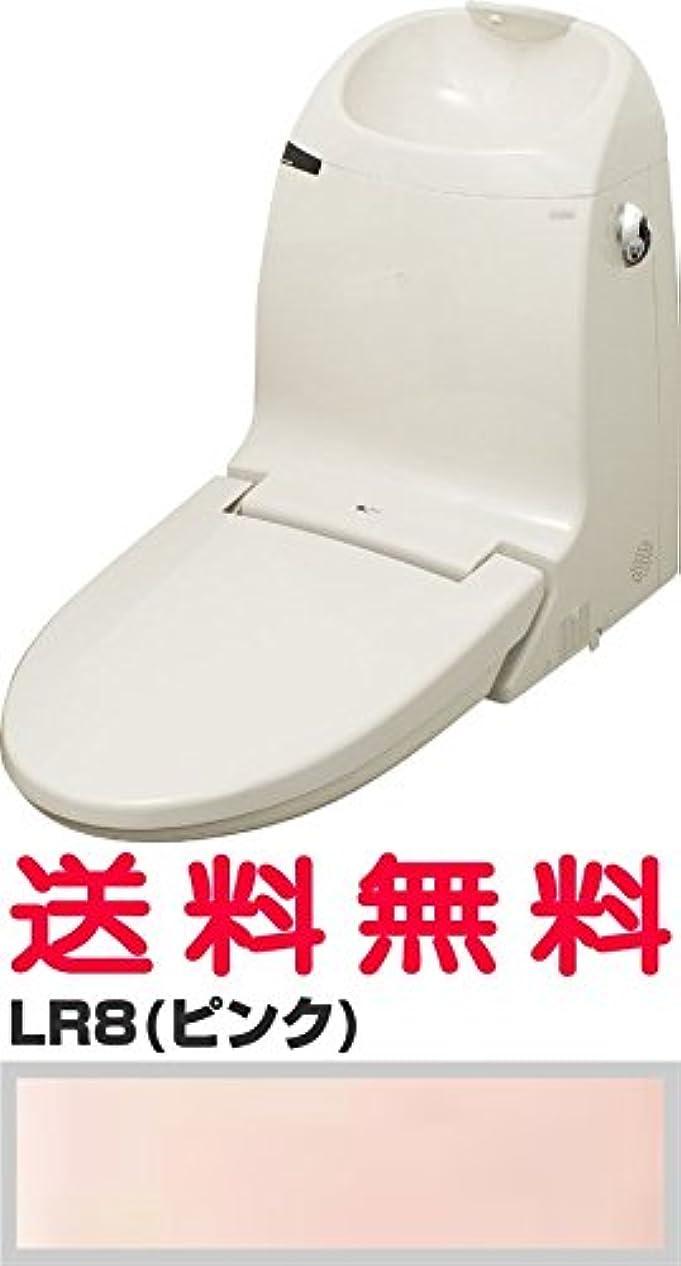再発する臨検実業家【DWT-MM85】INAX イナックス LIXIL?リクシルシャワートイレ一体型取替用機能部?MMタイプ手洗い付き?一般地?水抜方式 LR8(ピンク)