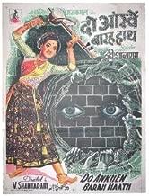 Do Ankhen Barah Haath :1957 Original vintage Bollywood movie poster 30x40 – Rajaram Vankudre Shantaram,Sandhya,Ulhas