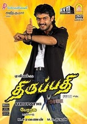 Amazon in: Ajith Kumar - ₹100 - ₹200: Movies & TV Shows