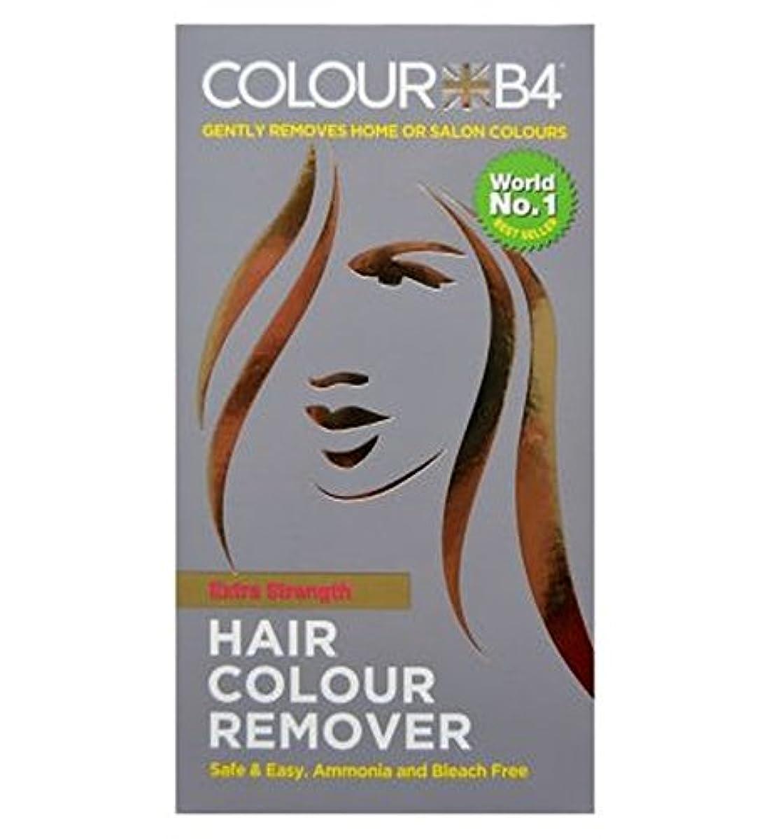 粘性の請求維持するカラーB4。ヘアカラーリムーバー余分な強さ (ColourB4) (x2) - Colour B4. Hair colour remover extra strength (Pack of 2) [並行輸入品]