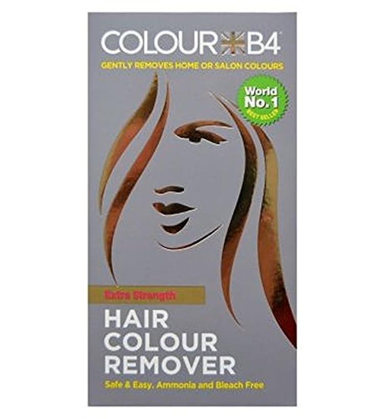 反論者まもなく成人期カラーB4。ヘアカラーリムーバー余分な強さ (ColourB4) (x2) - Colour B4. Hair colour remover extra strength (Pack of 2) [並行輸入品]