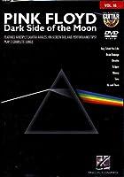 Pink Floyd - Dark Side of the Moon: Guitar Play-Along DVD Volume 16