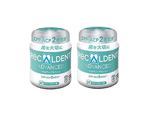 歯科医院専用 リカルデント 粒ガム ボトルタイプ 140g グリーンミント味 2個