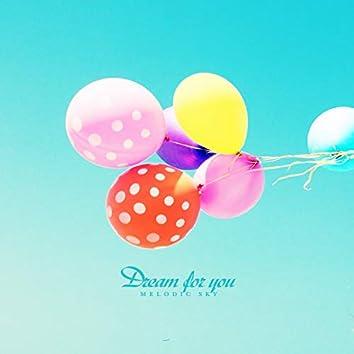 널 위한 꿈