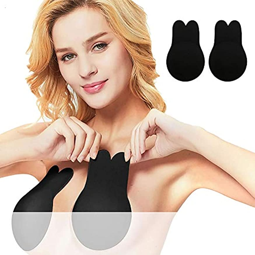 Women Lift Nipplecovers Adhesive Bra Reusable Invisible Pasties Push up Bras