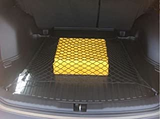 Floor Style Trunk Cargo Net for Honda CR-V 2012 2013 2014 2015 2016 2017 New