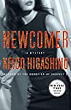 Newcomer: A Mystery (The Kyochiro Kaga Series, 2)