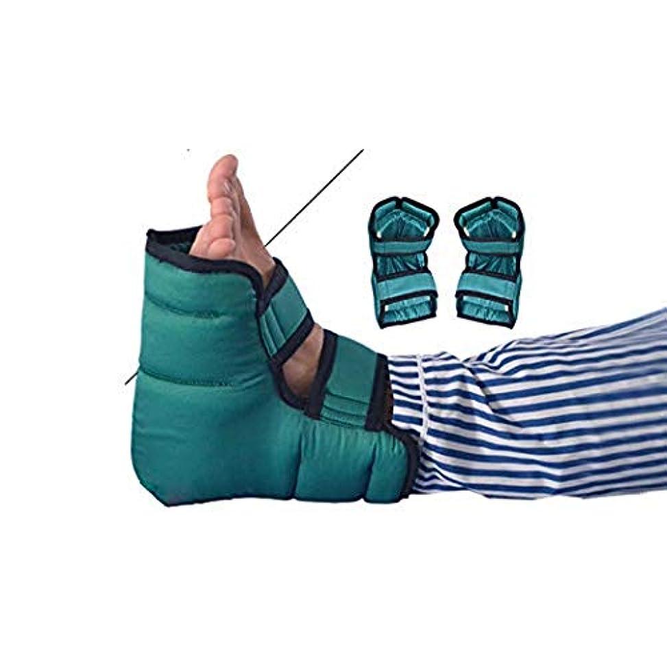 赤ちゃん簡単な咲くかかと潰瘍からの圧力を和らげるヒールクッションプロテクター枕、大人サイズのヒールクッションプロテクター-足と足首のピローガードのペア