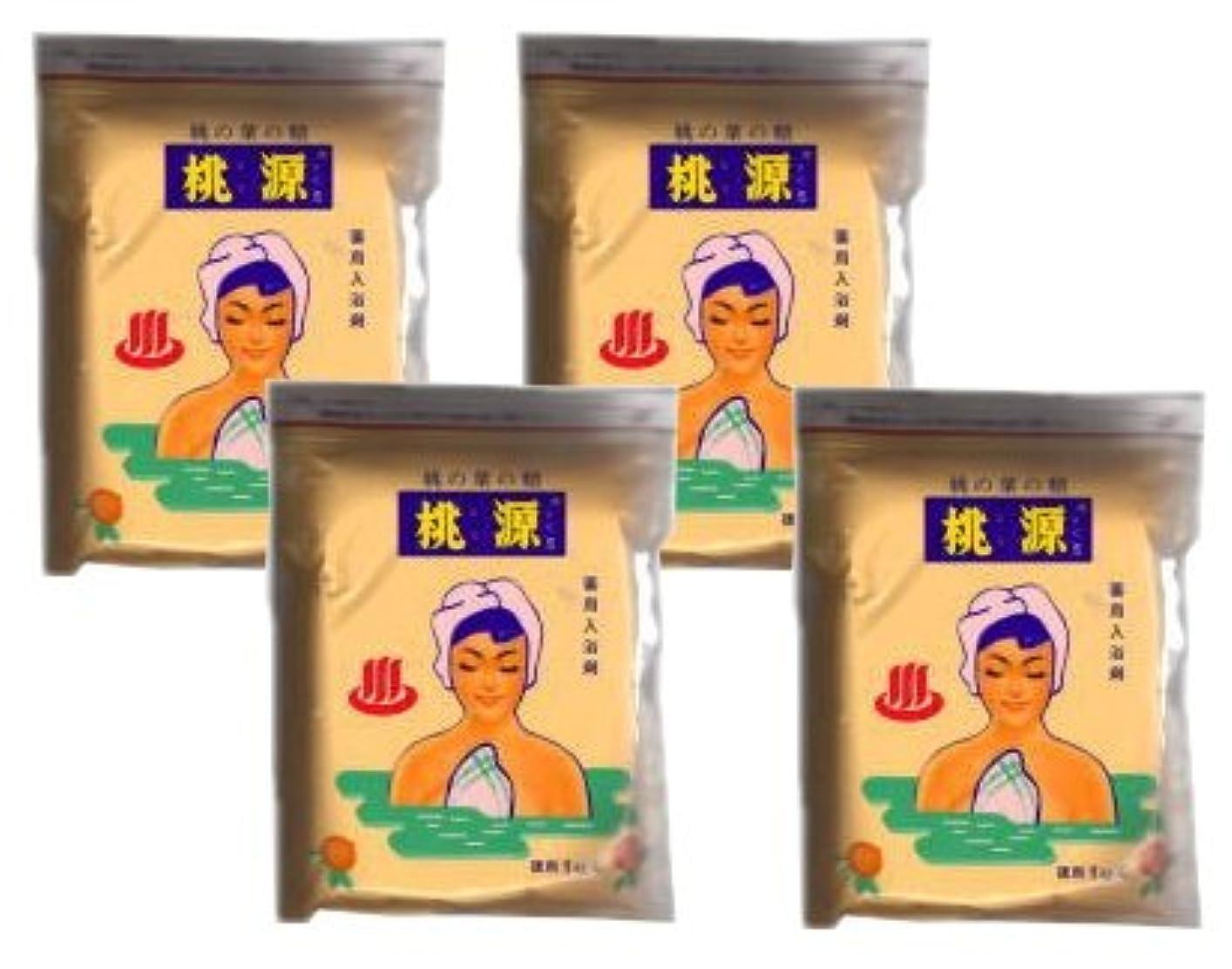 ずんぐりしたクリーム局桃源S 桃の葉の精 1000g 袋入り 4袋 (とうげん)