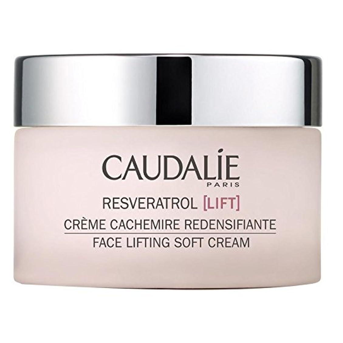 耐久キリストイサカソフトクリーム50ミリリットルを持ち上げるコーダリーレスベラトロールリフト顔 x4 - Caudalie Resveratrol lift Face Lifting Soft Cream 50ml (Pack of 4) [並行輸入品]