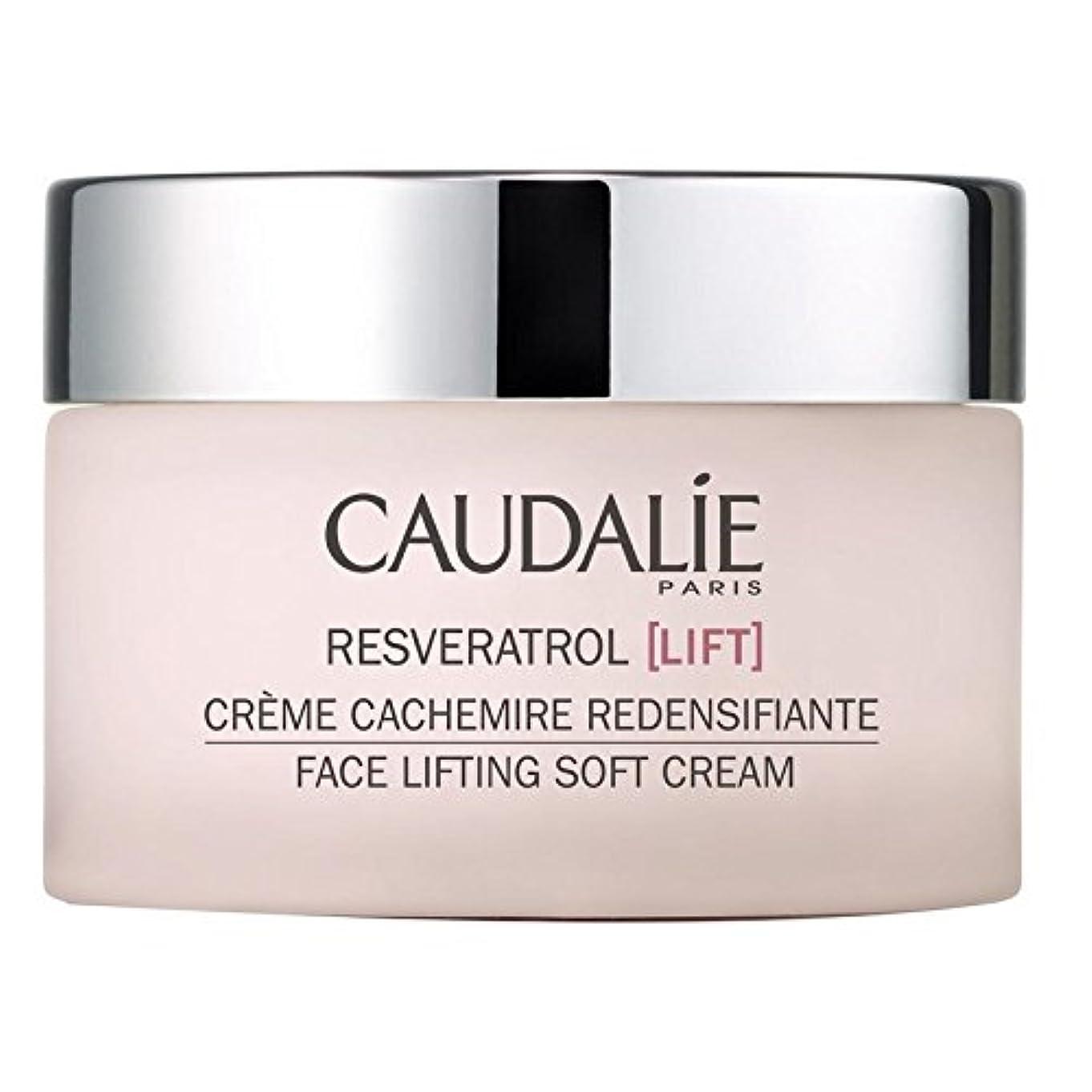 一過性ひそかに現象Caudalie Resveratrol lift Face Lifting Soft Cream 50ml - ソフトクリーム50ミリリットルを持ち上げるコーダリーレスベラトロールリフト顔 [並行輸入品]