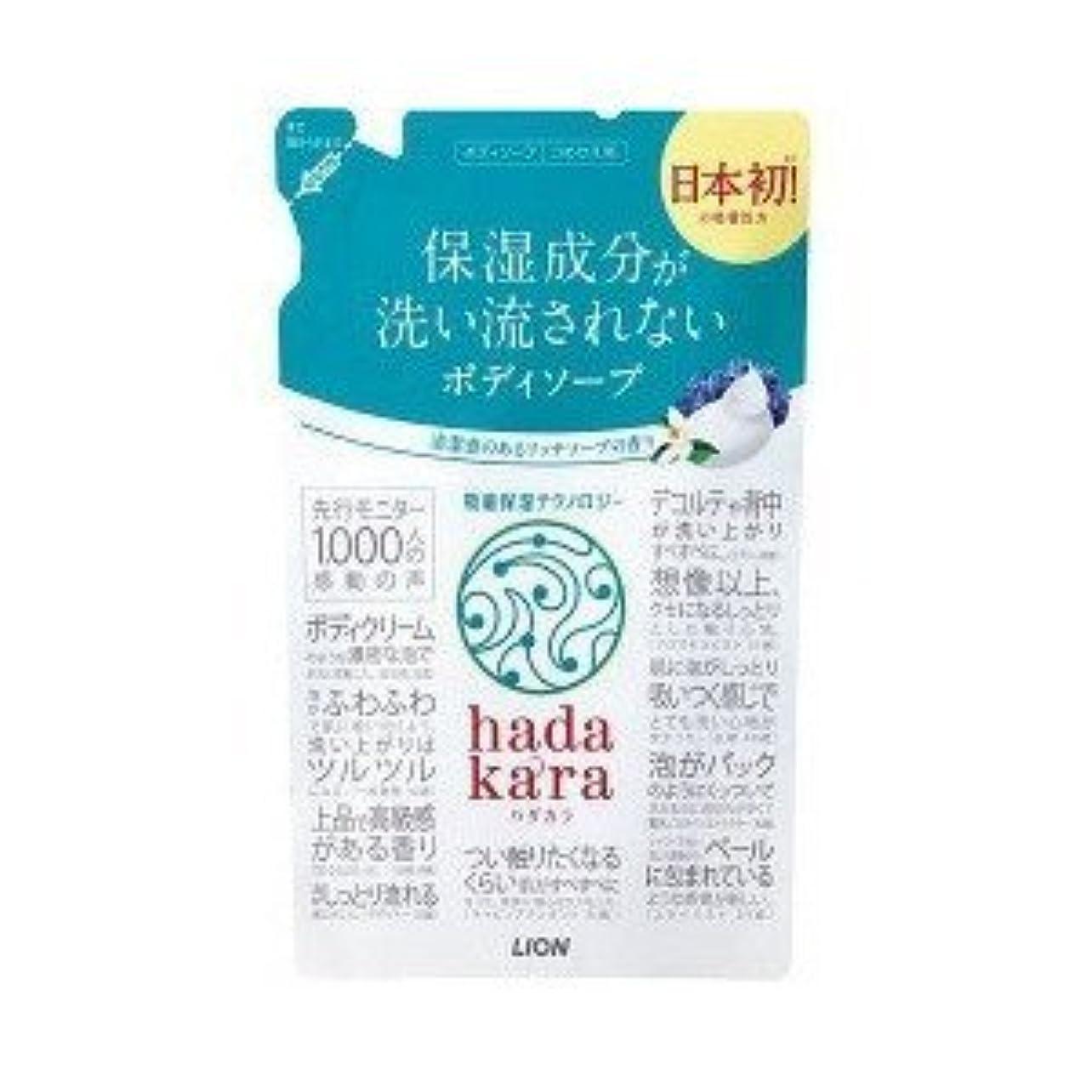 適合しました中牽引(2016年秋の新商品)(ライオン)hadakara(ハダカラ) ボディソープ リッチソープの香り つめかえ用 360ml(お買い得3個セット)
