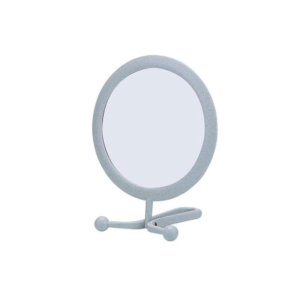 カカドゥブランデーガジュマルバスルーム用化粧鏡 ラウンド両面メイクバニティミラー折りたたみ吊りミラーHDテーブルトップスタンド、6inハンドホールドミラー (Color : Green, Size : 11*14*16cm)