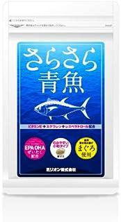さらさら青魚(90粒入り)×6袋セット[高濃度EPA?DHAサプリメント]