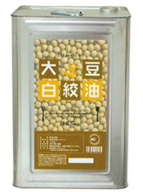 白絞油 1斗缶 16.5L ★沖縄配送不可