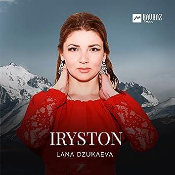Iryston