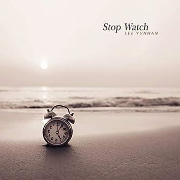 멈춰있는 마음의 시계