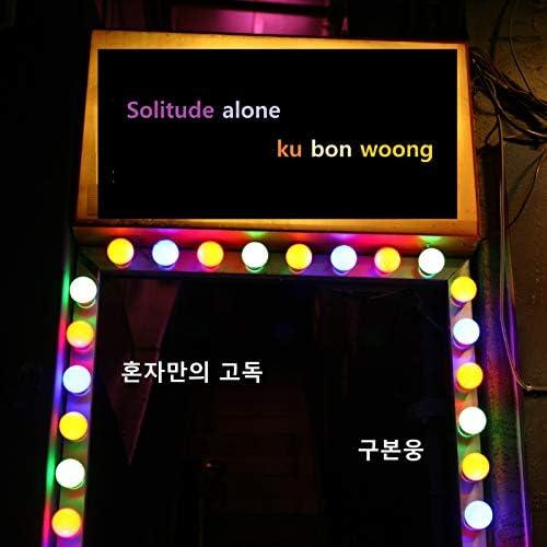 ku bon woong