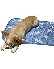 ひんやり冷感ペットマット 2枚セット ペット用クールシート 約40cm×60cm 三層の冷感素材 ブルー