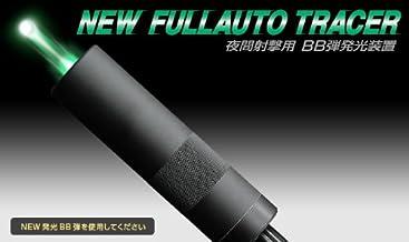 東京マルイ NEWフルオート・トレーサー 14mm逆ネジ